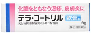 テラ・コートリル軟膏 ニキビ薬
