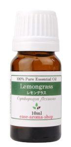 レモングラス精油