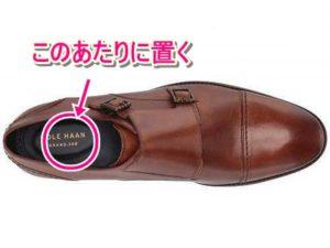 レモングラス精油で靴を除菌する方法